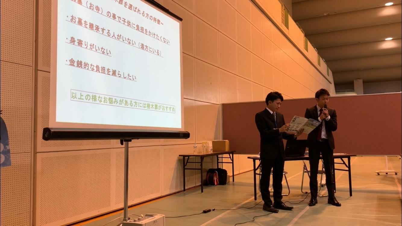 終活セミナーで講師出演しました