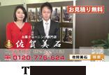 テレビCMボタン