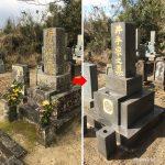 佐賀市大和町【野墓】にてお墓クリーニング工事