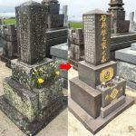 佐賀市嘉瀬町【東光寺】にてお墓クリーニングの工事