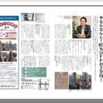 【先着20名様限定】年末大感謝祭!5万円の暮石クリーニングが今ならなんと、60%OFFの2万円!!